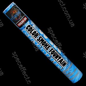 FCS30-60 Кольоровий дим